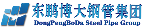 DongPengBoDa Steel Pipes Group