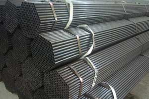 Cold rolled round steel pipe price