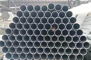 class 4 steel conduit price