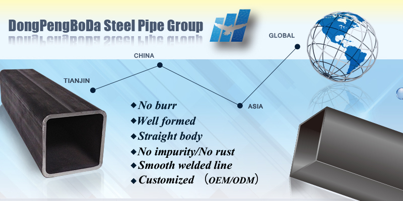 Cold Rolled Square and Rectangular Steel Tube