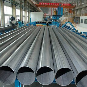 Introduction about ERW metal tubes