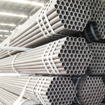Hot Rolled Round Steel Pipe