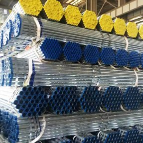 What are the basic usages of hot dipped galvanized steel pipe
