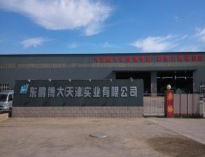 steel pipe factory