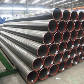 Seamless hollow section tube