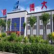 DongPengBoDa Group (Tianjin) will participate in the 120th Spring Canton Fair held in Guangzhou, China