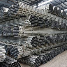 Mild steel tube manufacturer/supplier in China