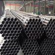 Advantages of choose structural steel pipe as structural materials in projects today